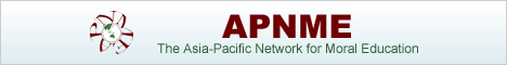 The Asia-Pacific Network for Moral Education